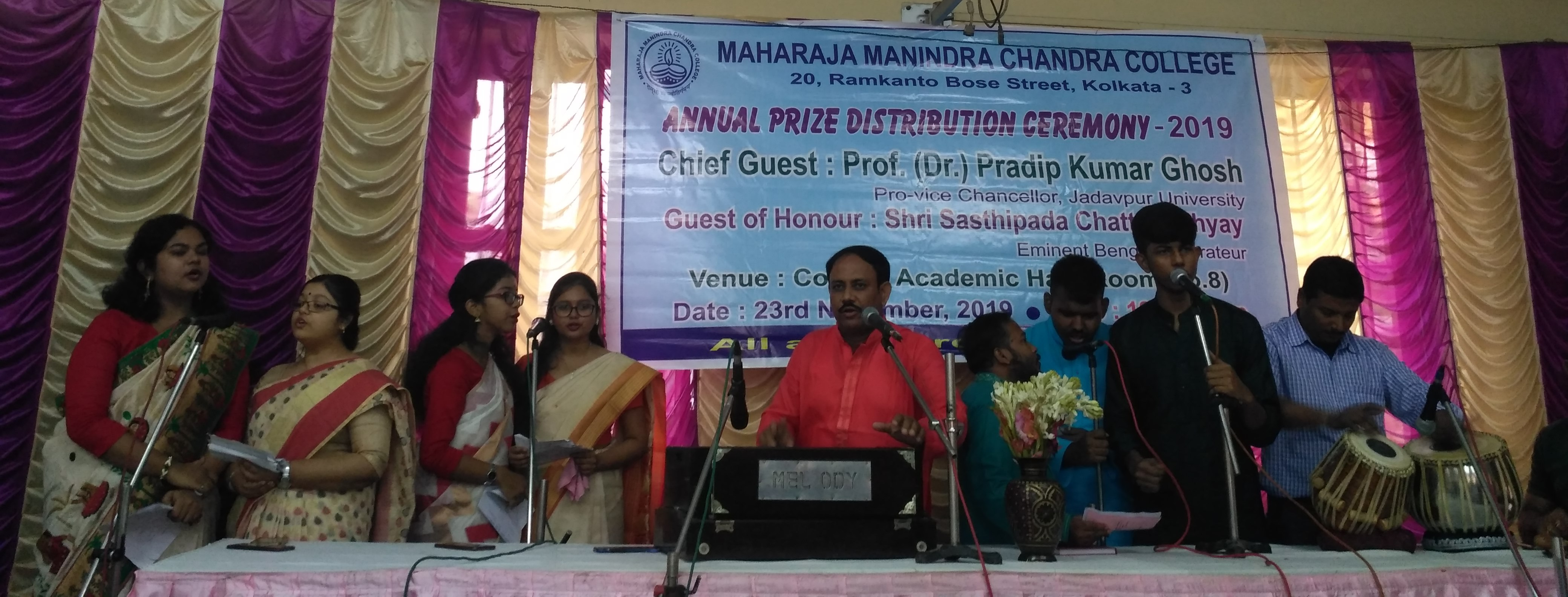 Annual Prize Distribution-2019